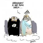 satira morte giulio andreotti (1)